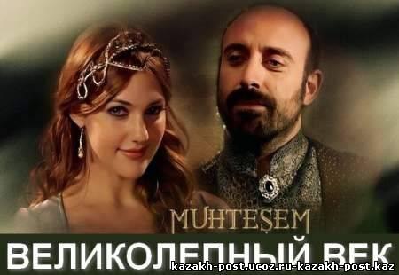 турецкие фильмы онлайн смотреть: